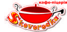 Логотип Skovorodka, кафе-пиццерия