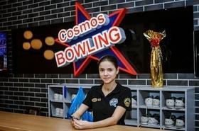 Cosmos-bowling, клуб на Лісовій і Митниці