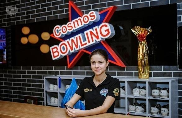 Фото 1 - Клуб на лесной и мытнице Cosmos-bowling
