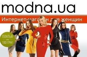 Modna, интернет-магазин для женщин
