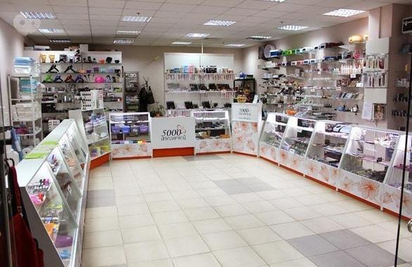 Фото 2 - Товары для салонов красоты Магазин 5000 мелочей