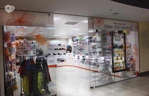 Фото 3 - Товары для салонов красоты Магазин 5000 мелочей