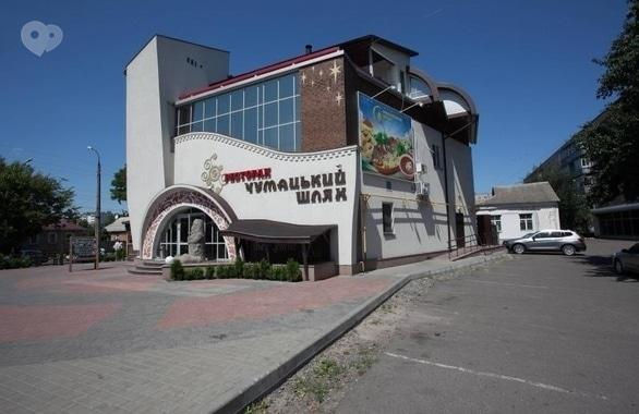 Фото 1 - Ресторан Чумацький шлях