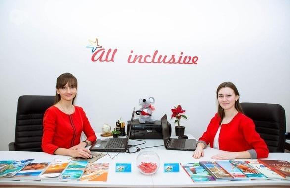 Фото 2 - Туристичне агентство All Inclusive