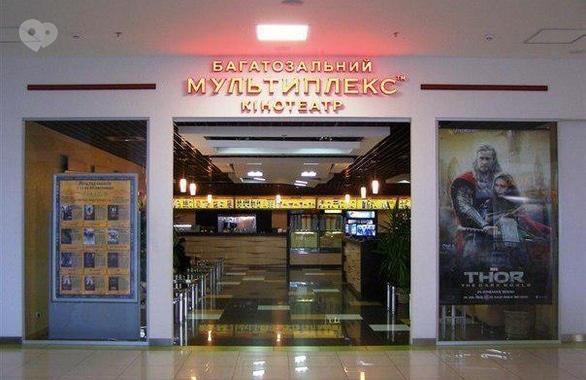 Фото 1 - Багатозальний кінотеатр Мультиплекс