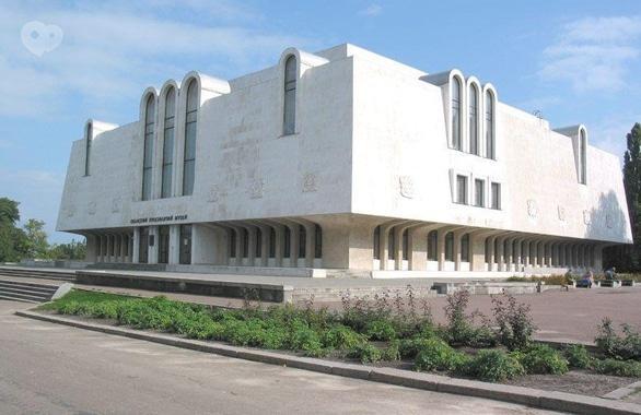 Фото 1 - Областной краеведческий музей