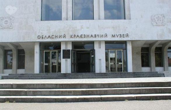 Фото 2 - Областной краеведческий музей