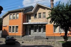 Старовойтов Александр Сергеевич, частный нотариус