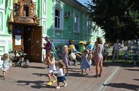 Черкаський академічний театр ляльок