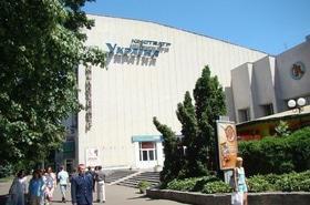 Украина, кинотеатр