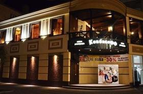Ковбасофф, пивна ресторація