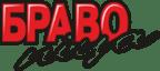 Логотип БРАВО, пиццерия