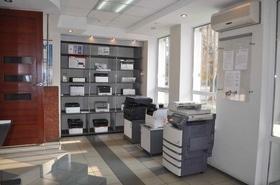 ОКМА сервис, Центр продажи и обслуживания оргтехники