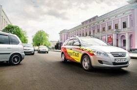 СтуденTaxi, служба заказа такси