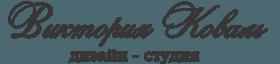 Логотип Виктория Коваль, дизайн-студия