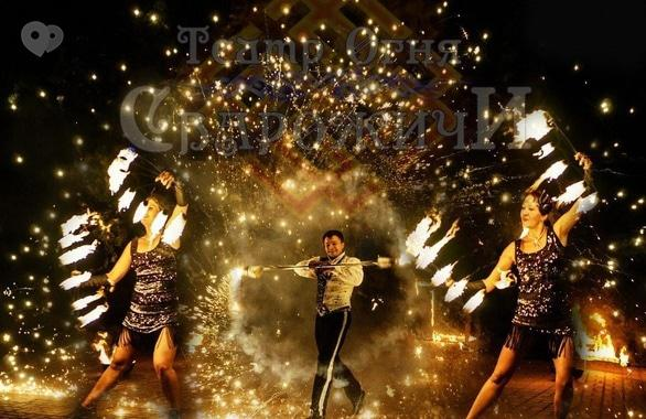 Фото 7 - Огненное шоу, пиротехническое шоу, великаны на ходулях Сварожичи