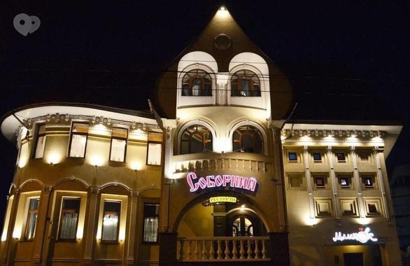 Фото 1 - Ресторан Соборный