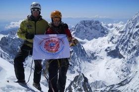 Скалодром, Черкасская областная федерация альпинизма и скалолазания