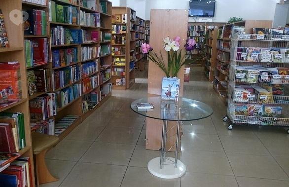 Фото 2 - Черкасский дом книги