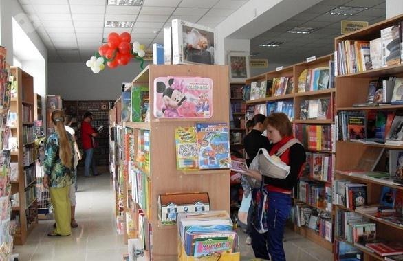 Фото 5 - Черкасский дом книги