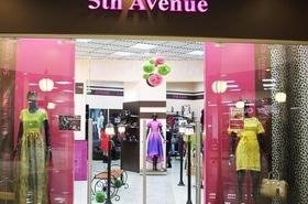5th Avenue, брендовая женская одежда