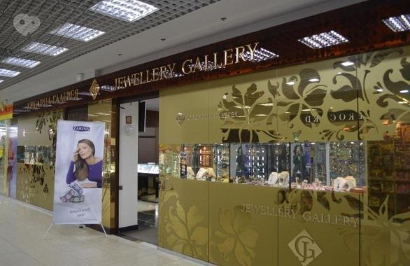Фото 1 - Продажа ювелирных изделий Ювелирная галерея