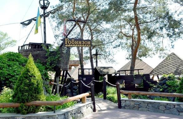 Фото 1 - Готельно-ресторанний комплекс Робінзон
