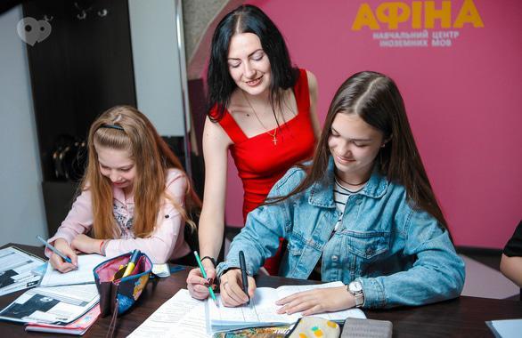 Фото 2 - Учебный центр иностранных языков Афина