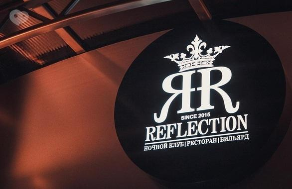Фото 1 - Ресторан-клуб REFLECTION