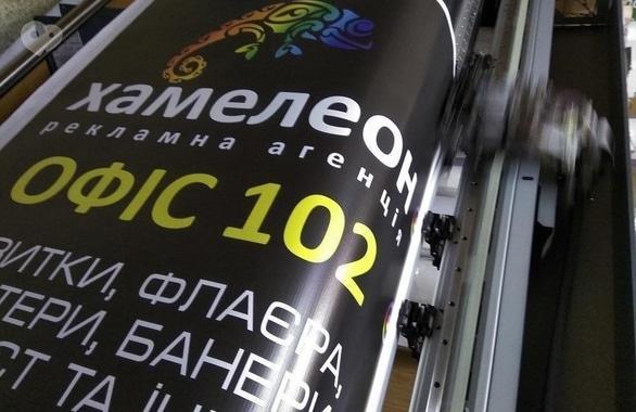 Фото 1 - Рекламная производительная компания Хамелеон