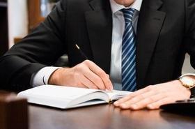 Правовая защита, юридическое бюро