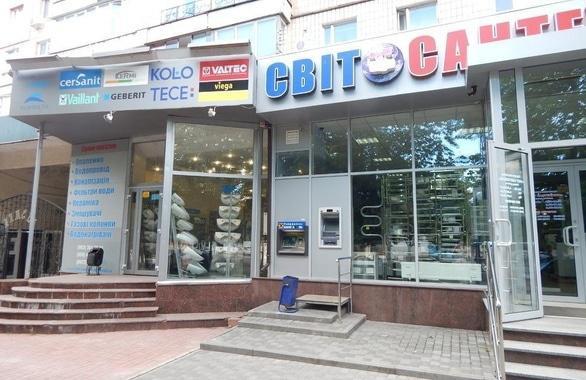 Фото 2 - Ооо, продажа и монтаж сантехники Сантехстиль