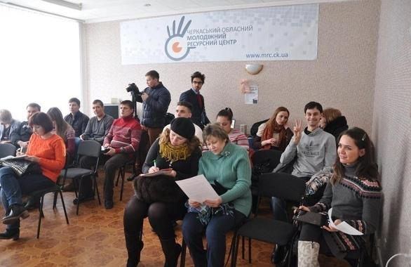 Фото 1 - Черкасский областной молодежный ресурсный центр