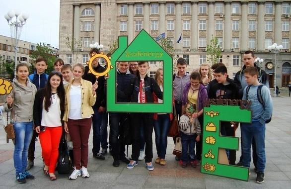 Фото 3 - Черкасский областной молодежный ресурсный центр