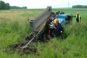 АГРОСЕРВИС-ПЛЮС-Ц, канализационные и водопроводные работы