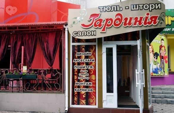 Фото 1 - Салон штор и гардин Гардиния