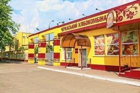 Черкассыхлеб ЛТД, ООО, производство хлебобулочных и кондитерских изделий