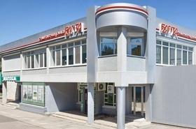 Багита, стоматологическая клиника
