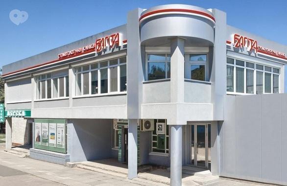 Фото 1 - Стоматологическая клиника Багита