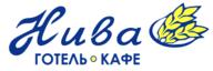 Логотип Нива, готель, кафе