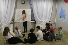 ІРІС, психолого-педагогічний клуб