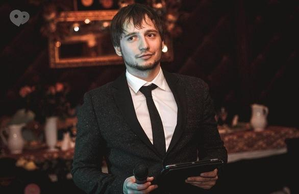 Фото 1 - Ведущий, конферансье Зборовский Дмитрий