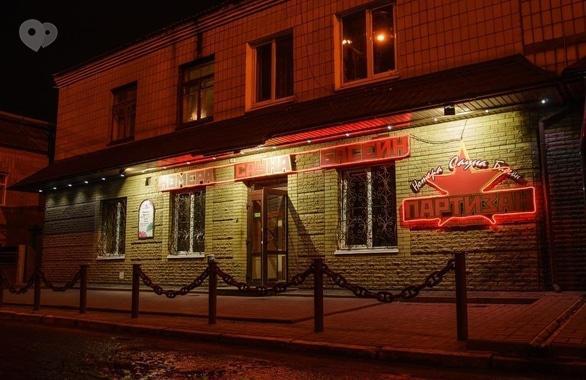 Фото 2 - Банные комплексы Командировка, Русская Баня, Партизан