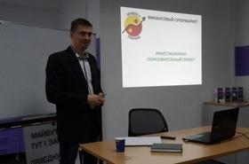 Инвестиционно-образовательный клуб CashFlow Черкассы, Финансовый консалтинг, обучение финансовой грамотности