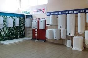 АКВАТЕРМ, салон-магазин сантехники