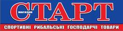Логотип Старт, спортивный магазин