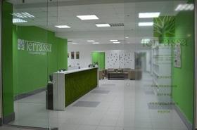 Terrassa, ландшафтний дизайн