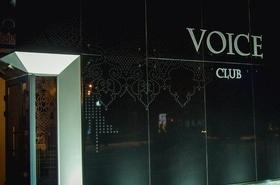 VOICE, караоке-клуб