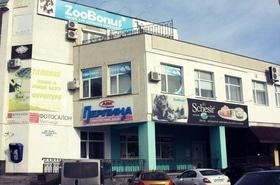 ZooBonus, зоомагазин, товары для домашних любимцев