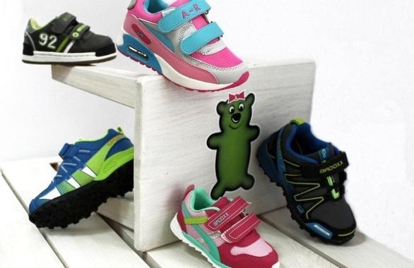 Фото 2 - Магазин детской обуви Топотусик